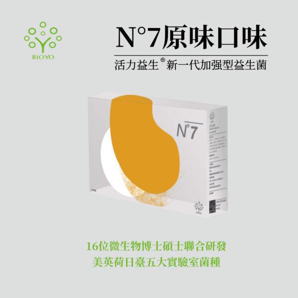 龍鼎活力益生菌N7原味(2g*30包)