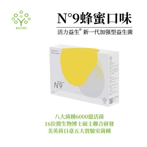 龍鼎活力益生菌N9蜂蜜口味(2g*30包)